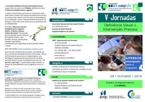 Imagem da notícia: V Jornadas Deficiência Visual & Intervenção Precoce
