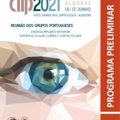 Imagem da notícia: CIRP 2021 decorre esta semana no Algarve